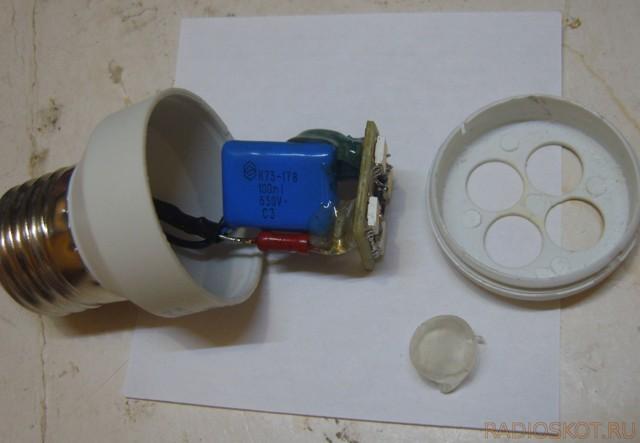 Аккумуляторная светодиодная лампа своими руками
