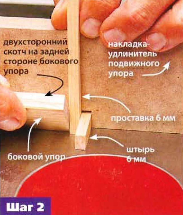 Шкатулка из фанеры своими руками