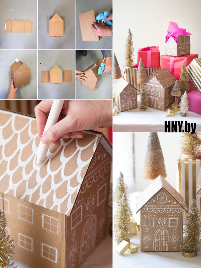 Детский домик к новому году своими руками