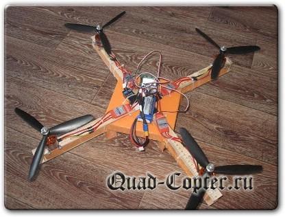 Мастерим квадрокоптер своими руками