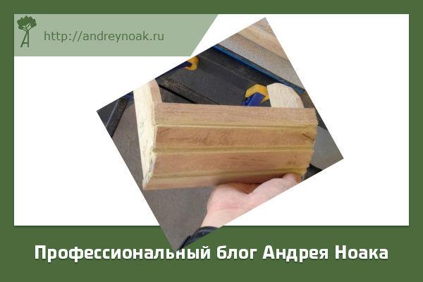 Как сделать сундук своими руками