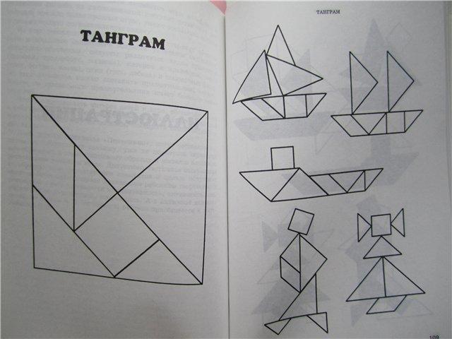 3d головоломка тетрис своими руками