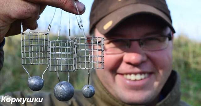 Кормушка для фидерной рыбалки своими руками