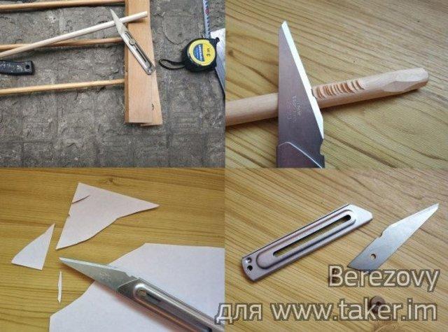 Киридаши - японский ремесленный нож своими руками