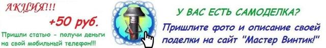 Флешка ДПФ своими руками