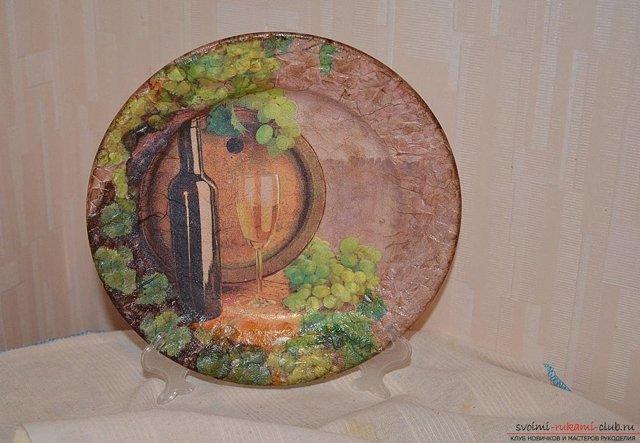 Оригинальная тарелка своими руками