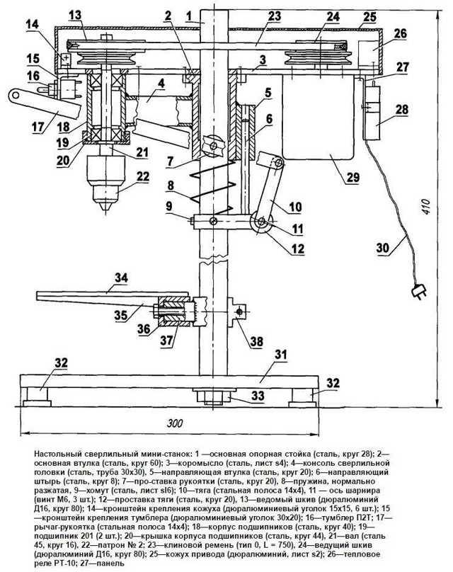 Сверлильный станок для печатных плат своими руками