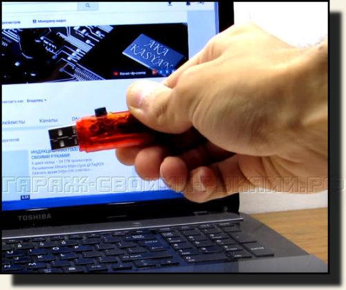 Модификация флешки своими руками