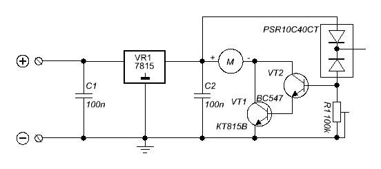 Простой аккумуляторный вентилятор на 12В своими руками (775 мотор)