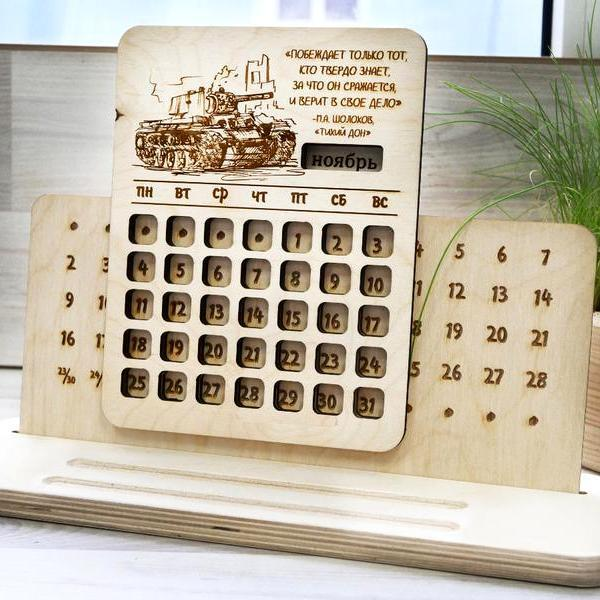 Вечный календарь своими руками