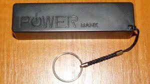 powerbank на 5000+ мАч своими руками (diy) 1-2 часть. первый повербанк
