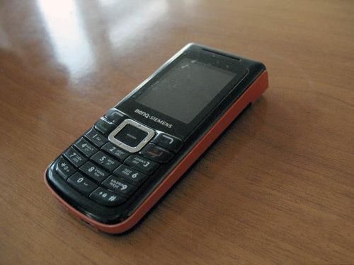 Как сделать сигнализацию из мобильного телефона своими руками