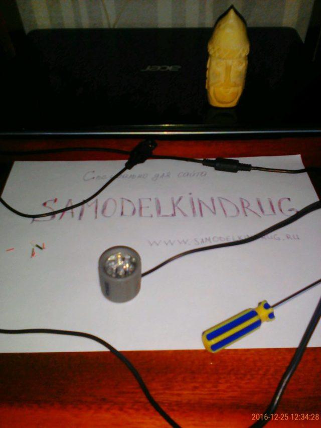 Портативный гибкий usb светильник своими руками