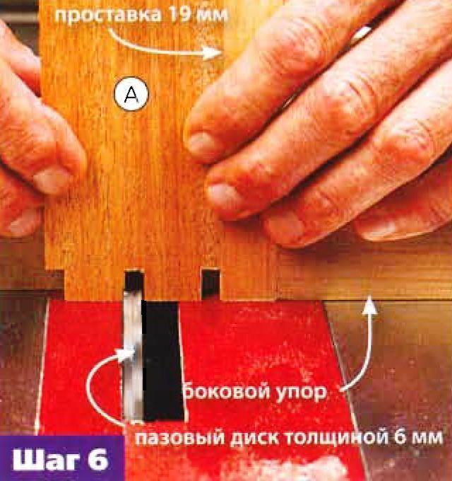 Шкатулка с оригинальным механизмом своими руками