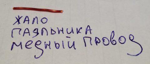 Аналог паяльной станции на 2 паяльника, своими руками из подручных средств. diy