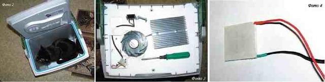 Автохолодильник из кулера своими руками