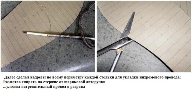 Юмористическая самоделка в стиле хардкор - зонт с газовым подогревом своими руками