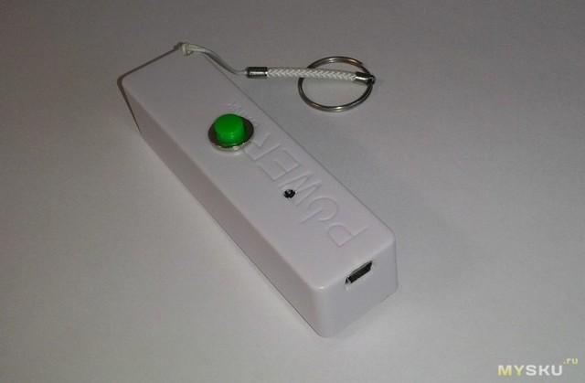 Как сделать своими руками копировальщик  контактных и бесконтактных ключей домофона