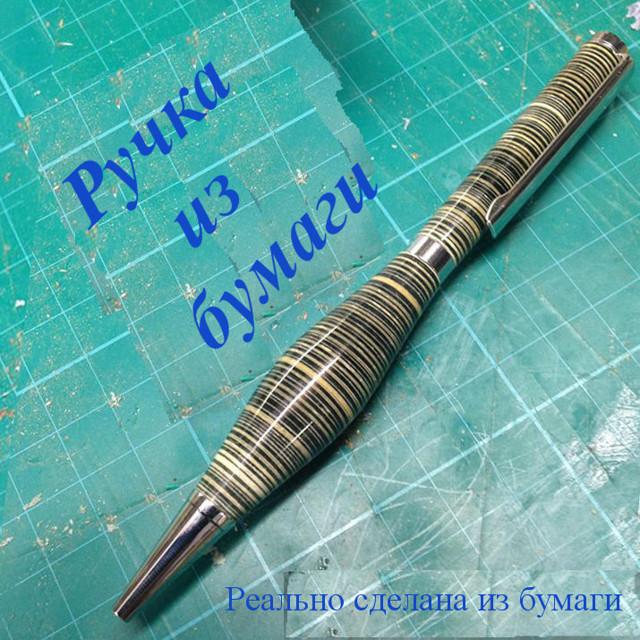Ручка для письма своими руками