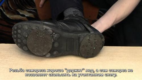 Ледоходы (ледоступы) из саморезов и резины своими руками