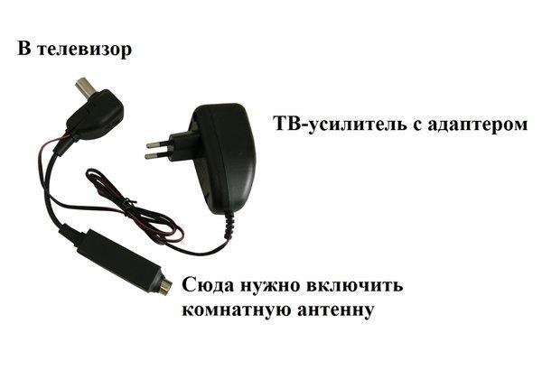 Активная антенна для цифрового тв своими руками