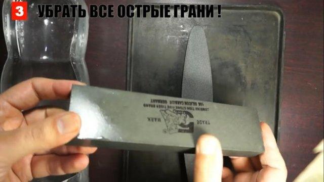 Оселок для заточки ножа из керамической плитки своими руками