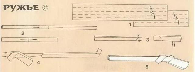 Как сделать многозарядный пистолет из бумаги своими руками!