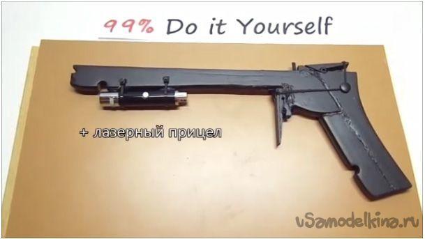 Оригинальный резинкострел своими руками